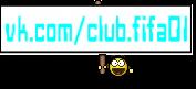 vk.com/club.fifa01