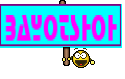 BayotSHOH