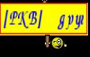 [PKB] друг