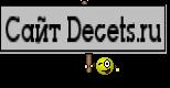 Сайт Decets.ru