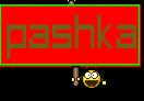 Pashka