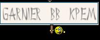 Garnier  BB  крем