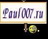Paul007.ru