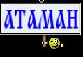 ATAMAH