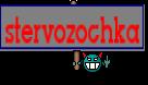stervozochka