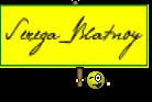 Serega_Blatnoy