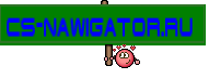CS-NAWIGATOR.RU