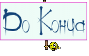 До Конца