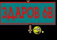 ЗДАРОВ 6В