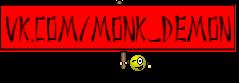 vk.com/monk_demon