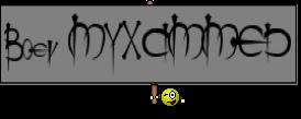 Boev MYXAMMED