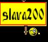 slava200