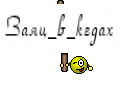Заяц_в_кедах
