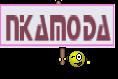 NikaModa