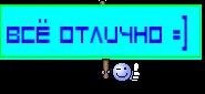 ВсЁ ОтЛиЧнО =)
