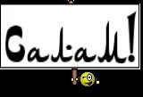 Салам!