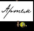 Артем