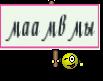 маамвмы
