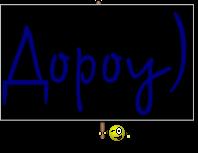 Дороу)