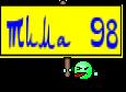 Тима 98