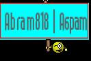 Abram818 | Абрам