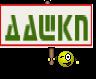 Дашкп