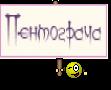 Пентограма