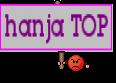 hanja TOP