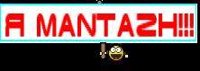 Я mantazh!!!