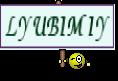 LYUBIMIY