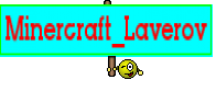 Minercraft_Laverov