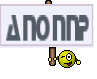 Апоппр