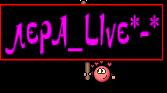 ЛЕРА_LIVE*-*