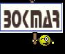 BOKMAR