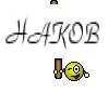 HAKOB