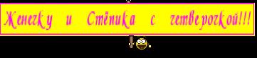 Женечку и Стёпика с четверочкой!!!