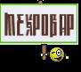 Мехровар