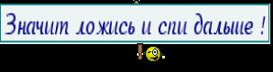 ТЫ ЛОЛ spaces.ru